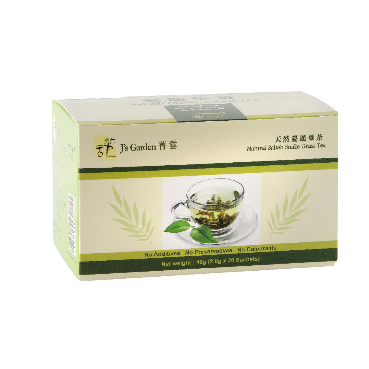 菁雲 憂遁草 40g (每盒20 茶包)