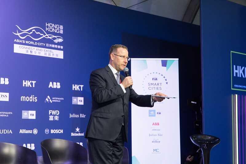 2019 智能城市論壇