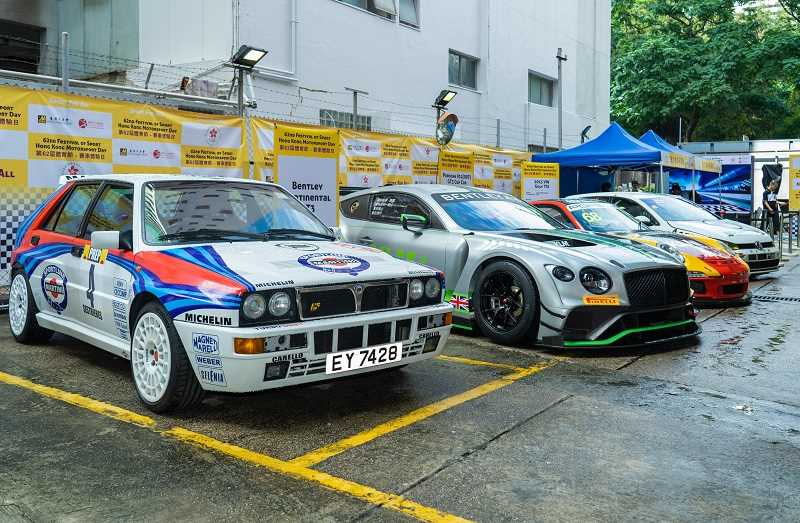 The 62nd FOS- Motorsport Day 2019