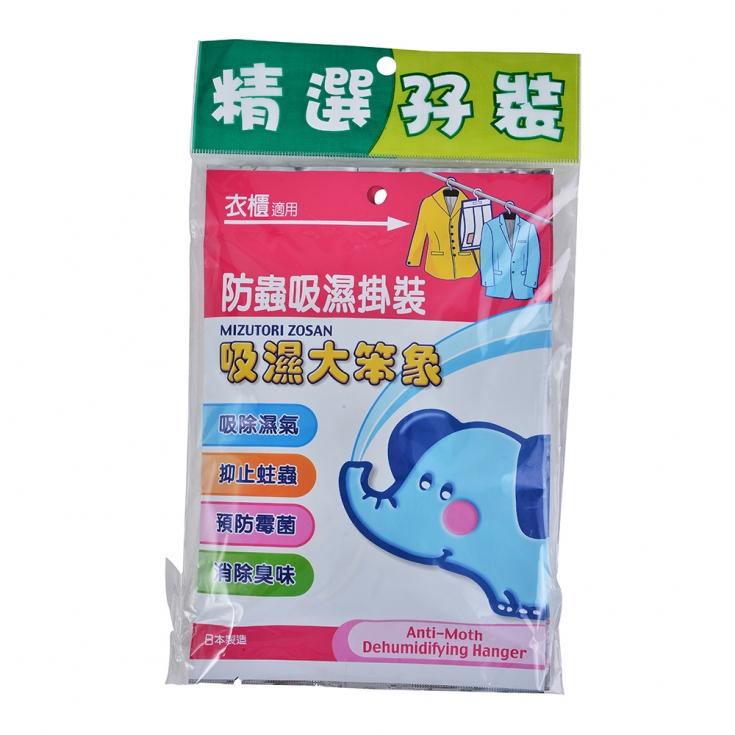 吸濕大笨象防霉/防蟲二包裝