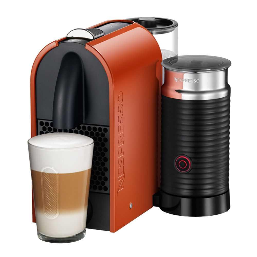 NESPRESSO U & Milk咖啡機C/D55-SG-C-W/BK(橙色)