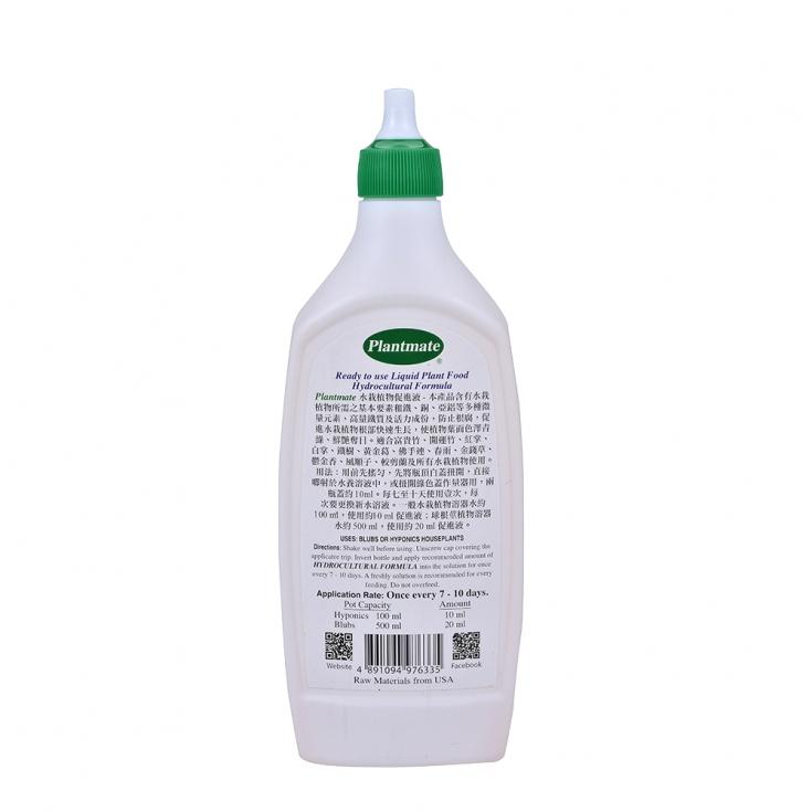 PLANTMATE Hydrocultural Formula 360ml