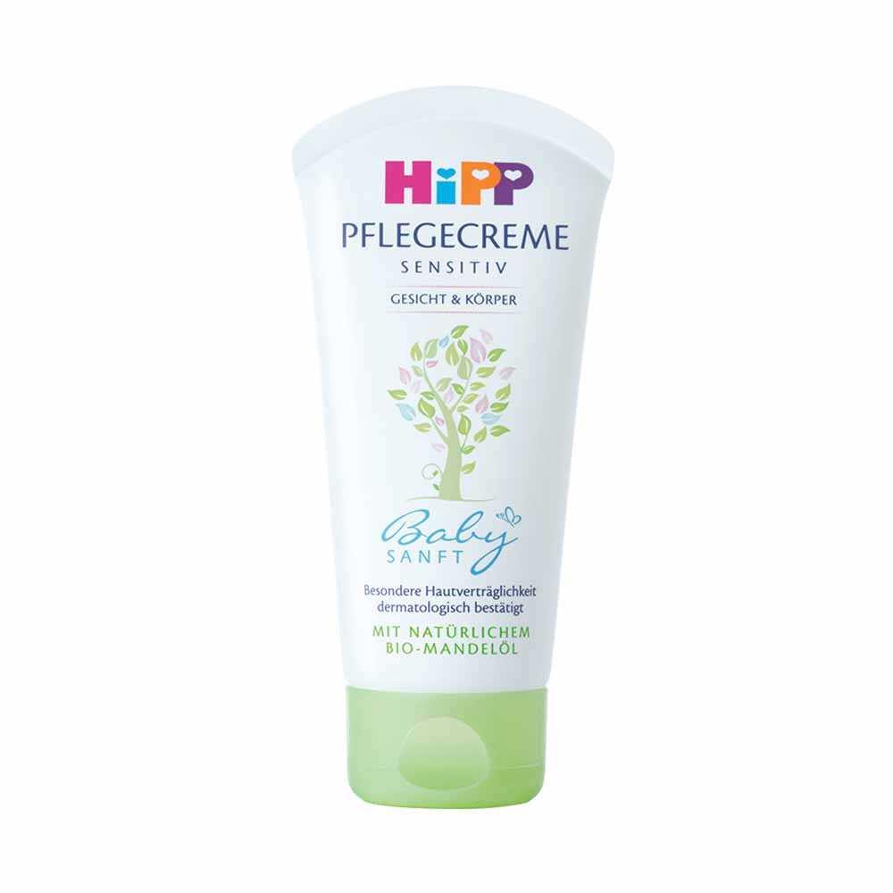 HiPP喜寶 嬰兒護膚膏 75ml