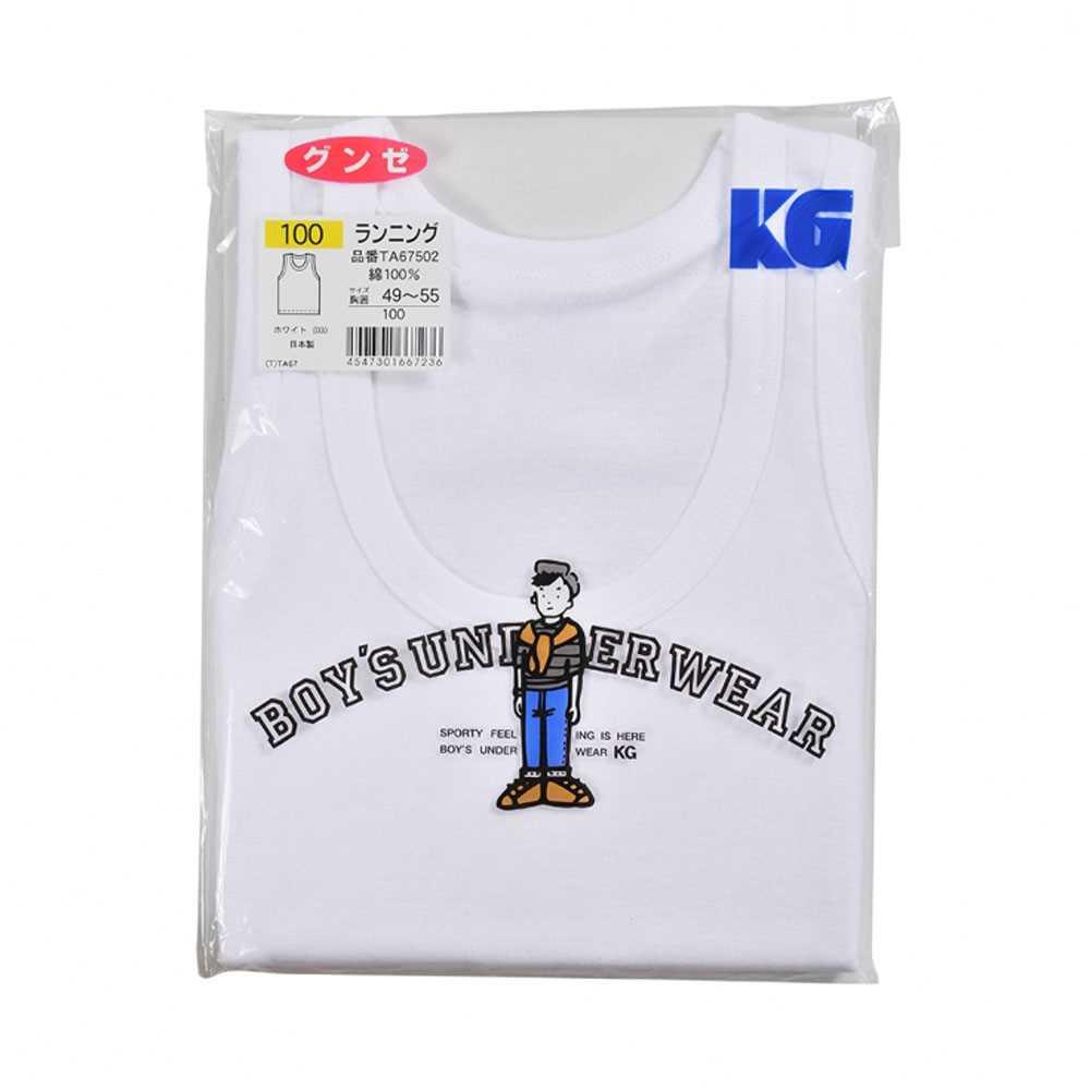 Gunze男童100%全棉背心 TA67502-67802 (日本製).
