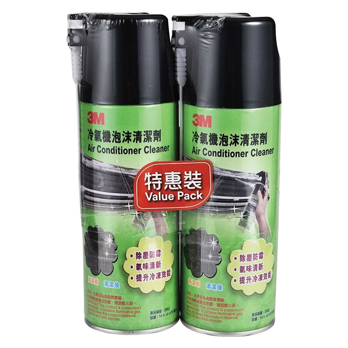 3M冷氣機泡沫清潔劑45594(2支裝)