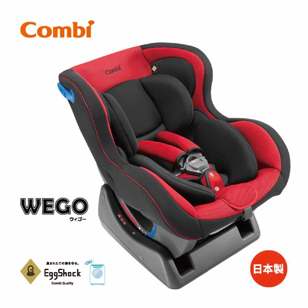 Combi WEGO SP汽車椅 114341B(RD)