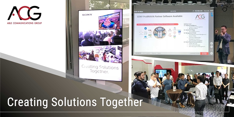 【共創智能新方案 - Creating Solutions Together】