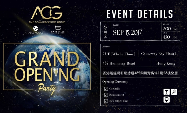 【Grand Opening Celebration of ACG - Able Communications Group】