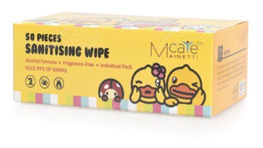 MainettiCare x B.Duck 酒精消毒濕紙巾 50片裝