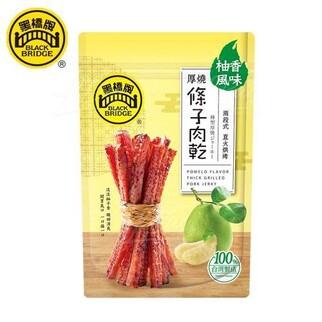 黑橋牌 柚香厚燒條子肉乾 (125g)