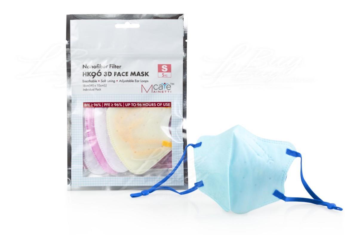 MainettiCare HK96納米纖維過濾3D立體口罩 - 細碼 5片裝