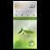 绿动能量® 免水醒神配方 (3盒装) (保存期: 29-08-2021)