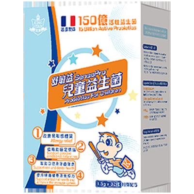 舒敏益® 兒童益生菌 (保存期: 13-11-2021)