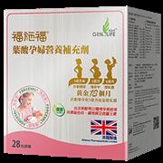 福施福® 葉酸孕婦營養補充劑