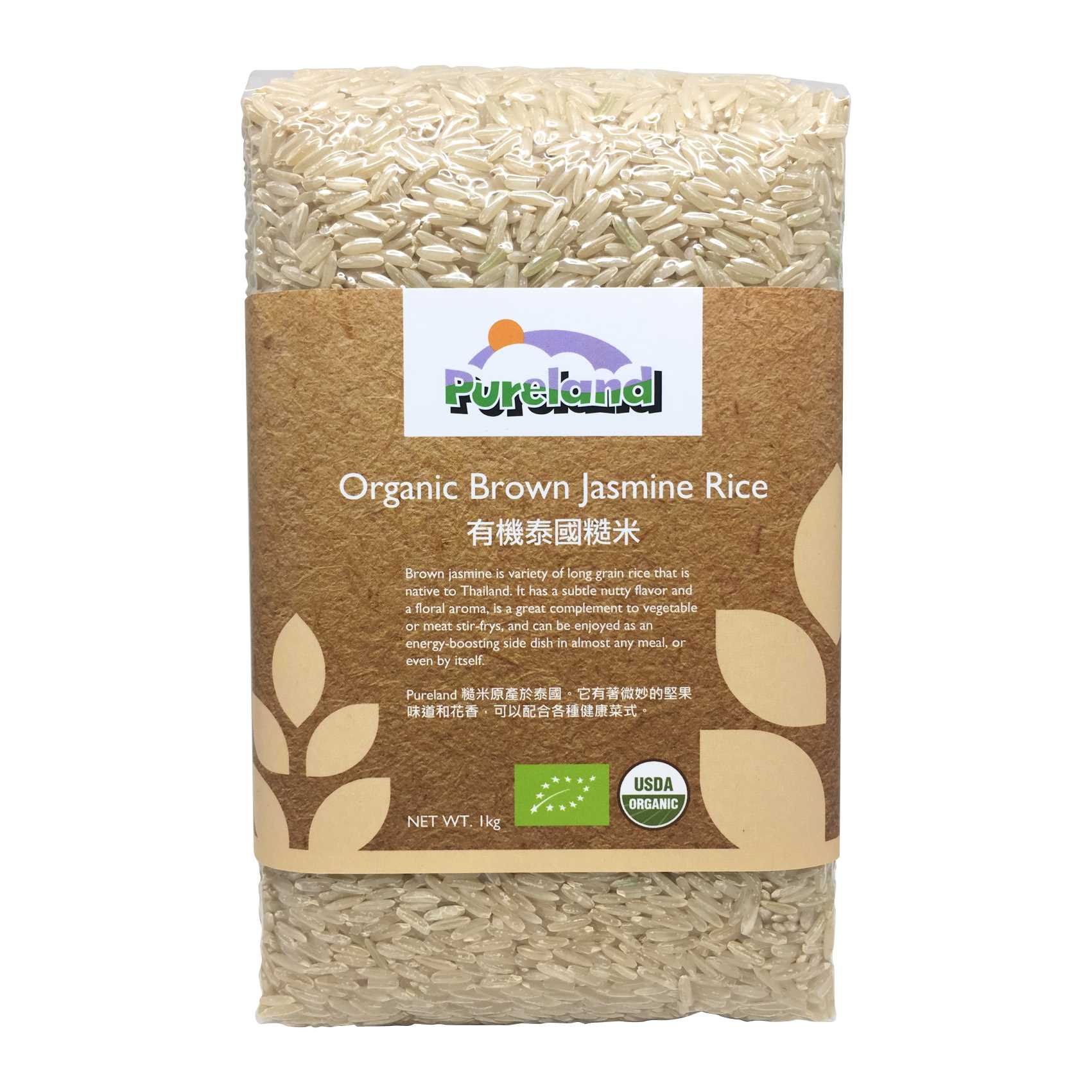 Pureland Organic Jasmine Brown Rice 1kg