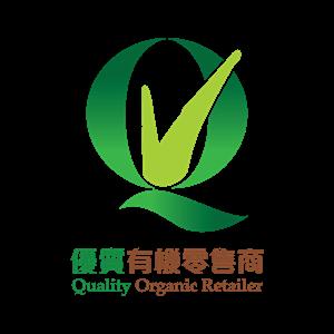 · 確保食品安全 · 保持土壤的生物循環系統 · 維護生物多樣性 · 無害的生產﹑加工過程