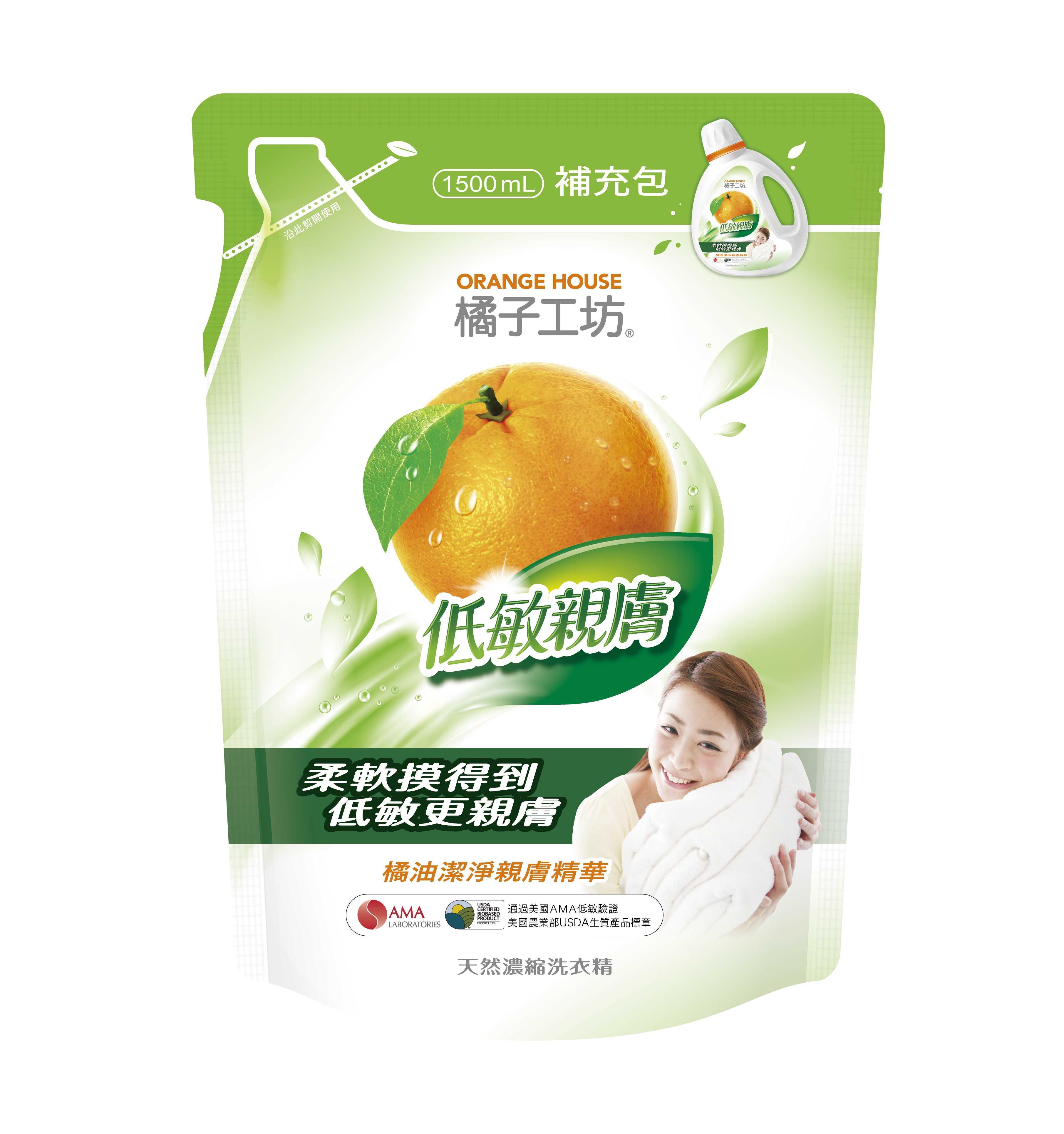 橘子工坊天然濃縮洗衣補充包-低敏親膚1500ml