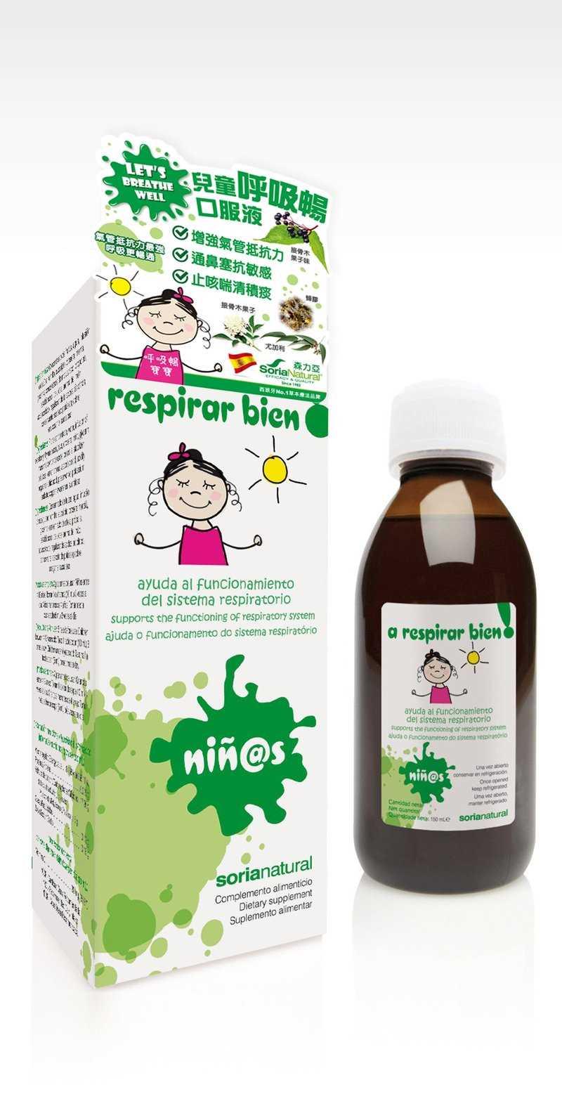 Soria Natural 兒童呼吸舒暢口服液