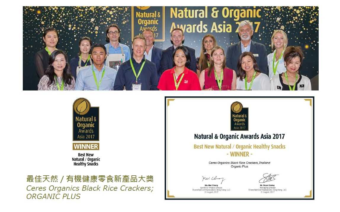 Natural & Organic Awards Asia 2017 - Best New Natu