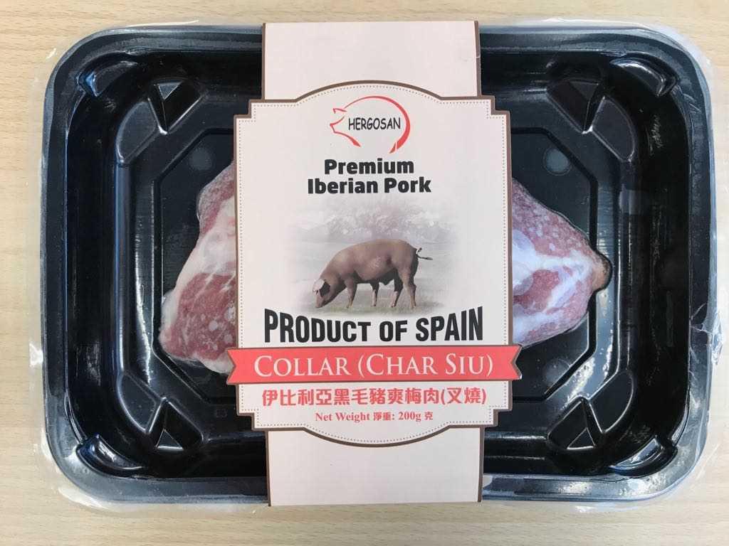 Hergosan Spanish Iberico Char Siu Pork Collar Cut