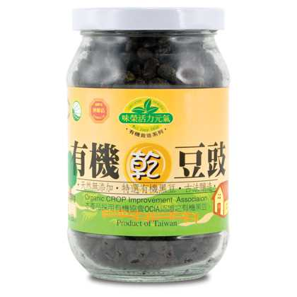 Wei Jung Organic Dry Fermented Black Soybeans