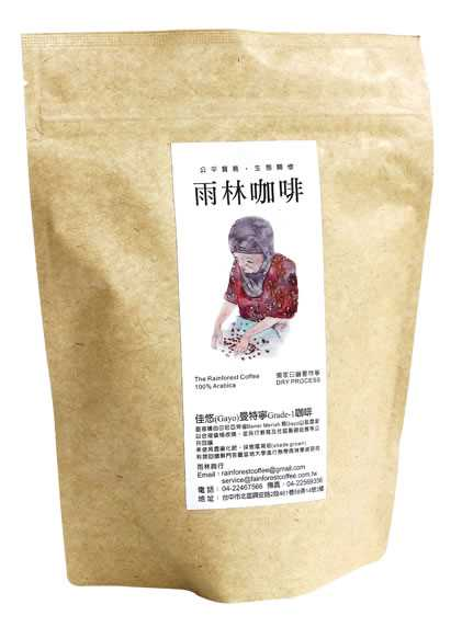 The rainforest coffee 1st Grade Mandheling Coffee beans (Dry Process) 230g