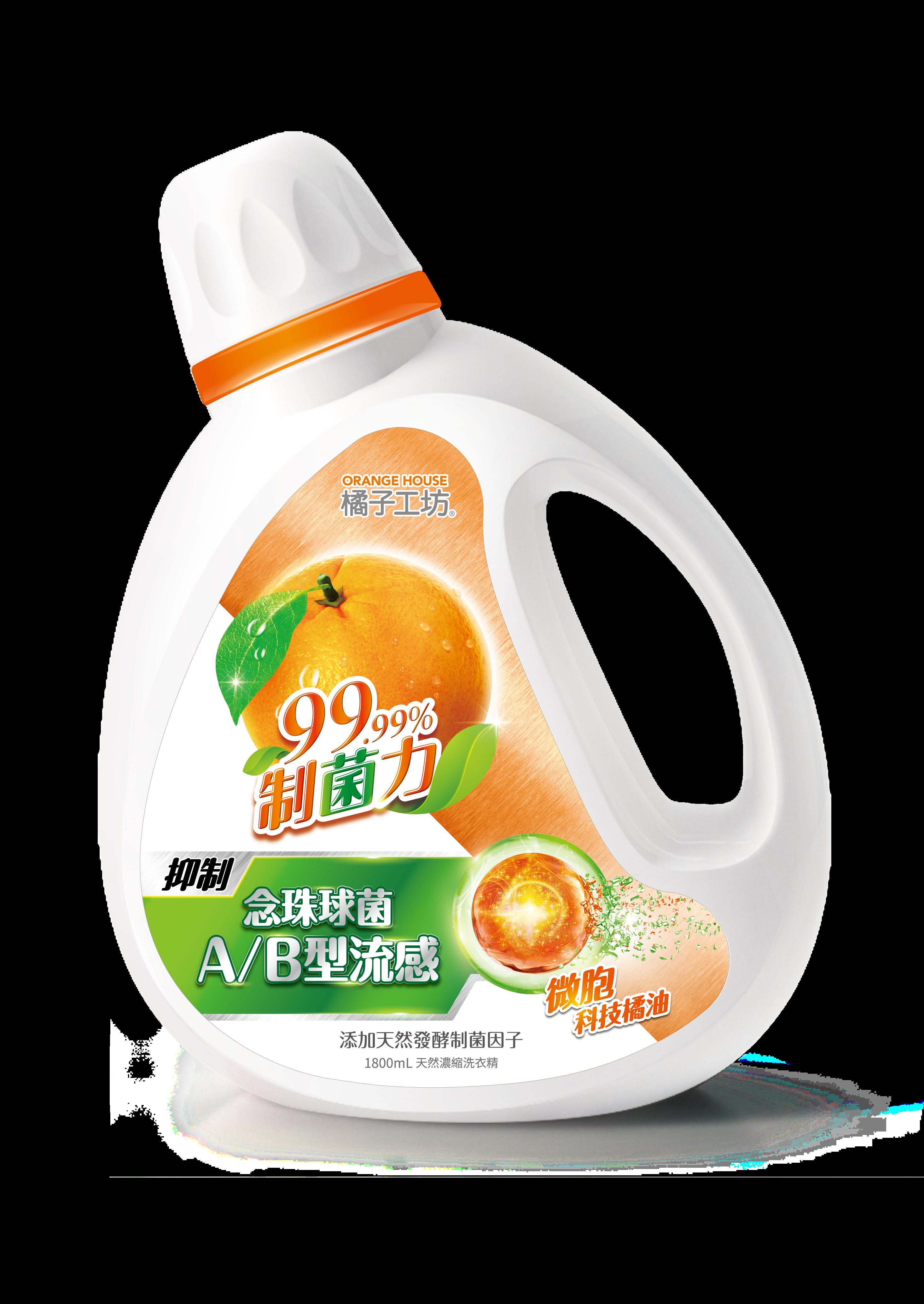 橘子工坊天然濃縮洗衣精-制菌力 1800ml