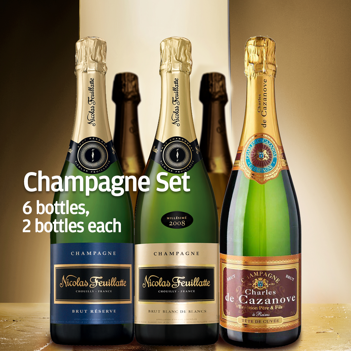 香檳套裝 Champagne Set (6 bottles) (Click Here >)