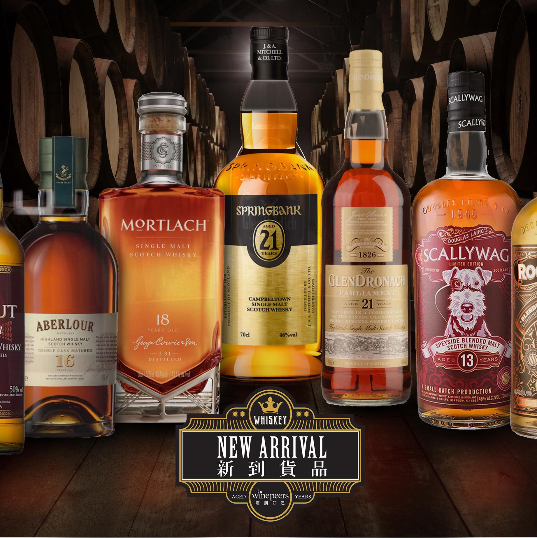 新到威士忌 New Arrival Whisky (詳情按此)