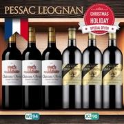 波爾多Pessac Leognan區精選紅酒套裝