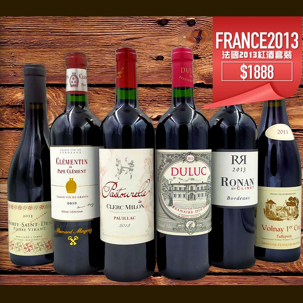 Burgundy & Bordeaux Vintage 2013 Red / White Wine Selection (6 bottles)