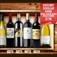 Bordeaux, Burgundy and Rhone Top Wine Selection (6 bottles)