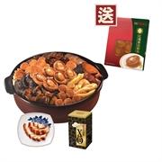 六人中秋盆菜盛宴(禮券)