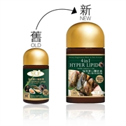 NZ Discovery 4 in 1 Hyper Lipid with Omega 3 Oil
