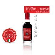 意大利4年黑醋