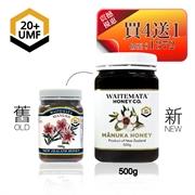 紐西蘭WAITEMATA UMF20+ 麥盧卡蜂蜜 (500g)