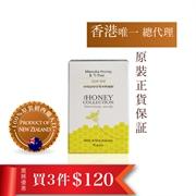 HC Tea Tree Honey Soap