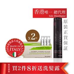 18/1-28/1 $876 (8折)意大利強效濃髮再生精華素2盒+男士濃髮豐盈洗髮露
