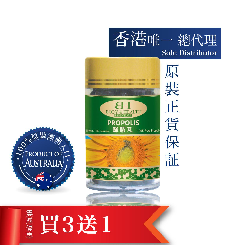 BODY & HEALTH Bee Propolis Capsules
