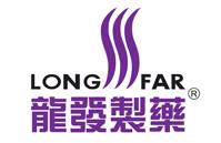 龍發製藥(香港)有限公司