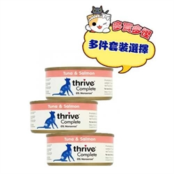 Thrive 吞拿魚+三文魚 貓罐頭 75g