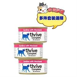 Thrive 沙甸魚+鯖魚 貓罐頭 75g