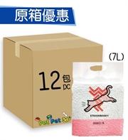 WeWe 韓國秒結豆腐貓砂7L(玫瑰士多啤利味)x12包