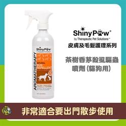 Shiny Paw 天然茶樹香茅殺虱驅蟲噴劑 (貓狗用)16oz