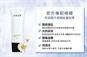 日本JUJY身體美容啫喱 (爆脂儀專配啫喱) (120g)