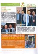 倫敦奧運會中國運動員心理訓練學術論壇(2)